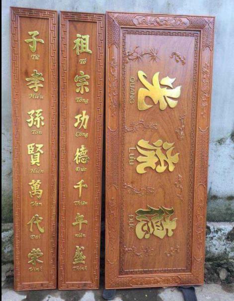 hoanh phi cau doi chu thep vang