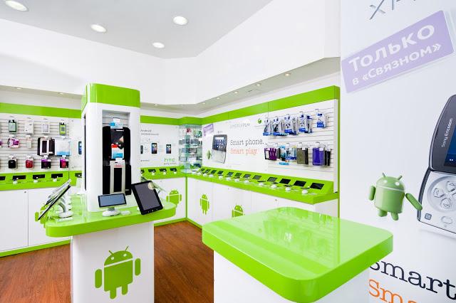 Showroom điện thoại
